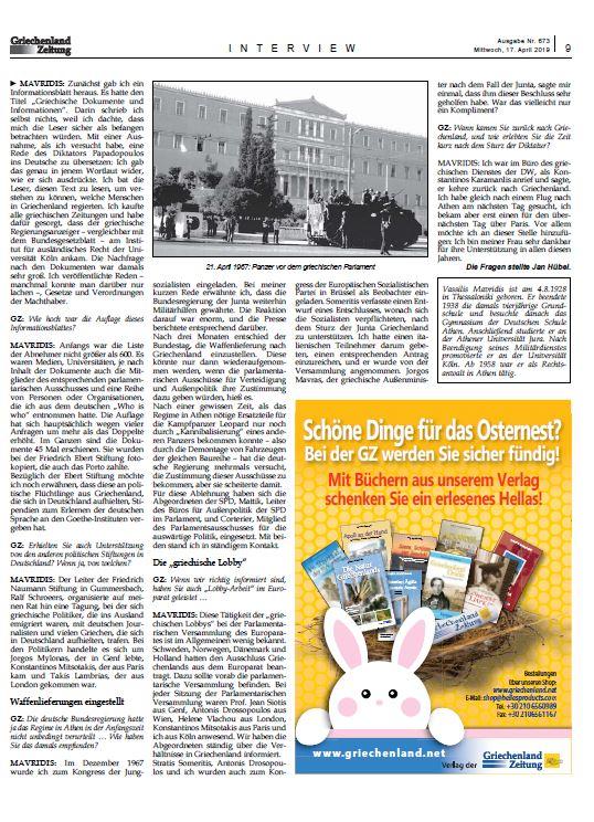 Mavridis Seite 2